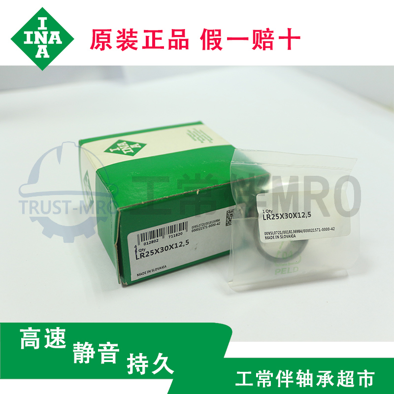 http://www.bearing-mro.com/PRODUCTS/order/mifengquan/46-295-1.html
